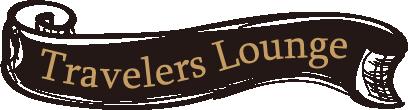 Travelers Lounge